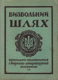 book-4053