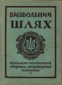 book-4055