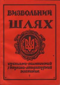 book-4057