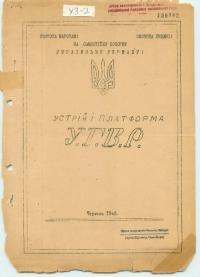 book-4058