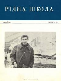 book-4059