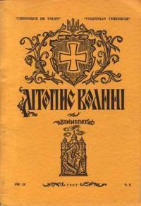book-4061