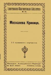 book-4062