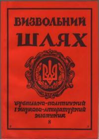 book-4069