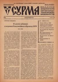 book-4071