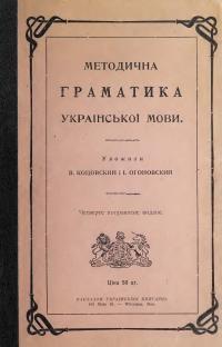 book-4088