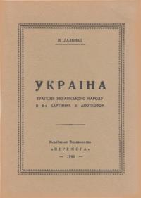 book-4092