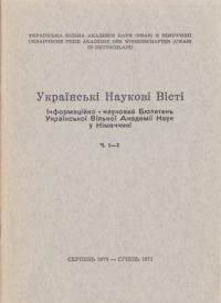 book-4096