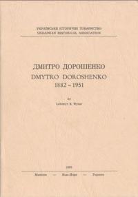 book-4099
