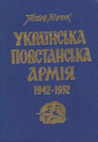 book-41