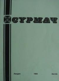 book-4115