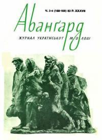 book-4117