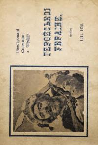 book-412