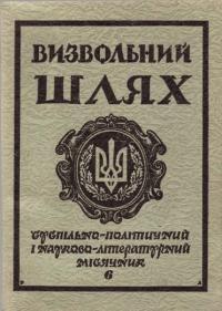 book-4121