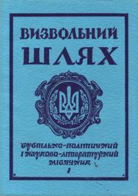 book-4123