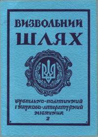 book-4124
