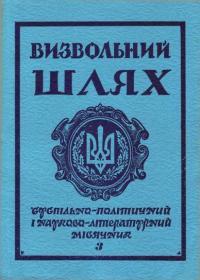 book-4126