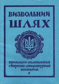 book-4127