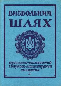 book-4128