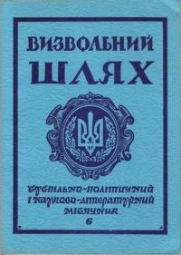 book-4129