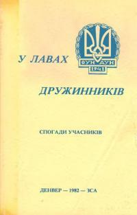 book-413