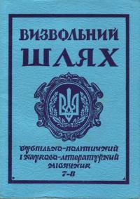 book-4130
