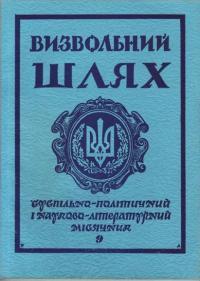 book-4131