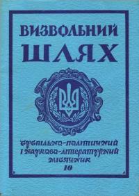 book-4132