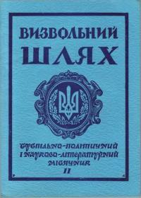 book-4133