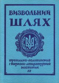 book-4134