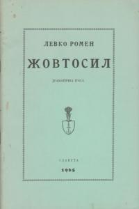 book-4141