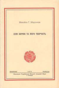 book-4146