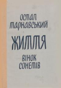 book-4147
