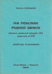 book-4149