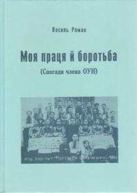 book-4150