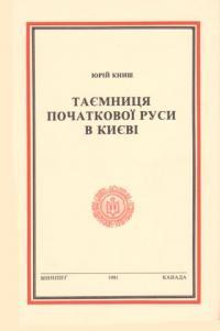 book-4151