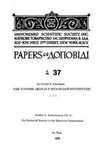 book-4152