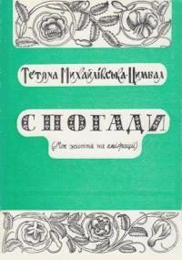 book-4154