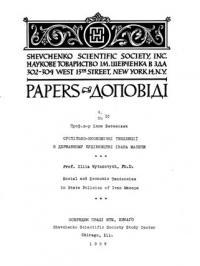 book-4155