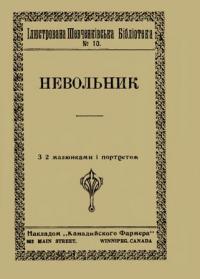 book-4157