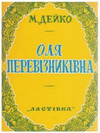 book-4159