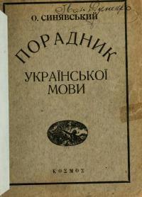 book-416