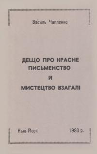 book-4161