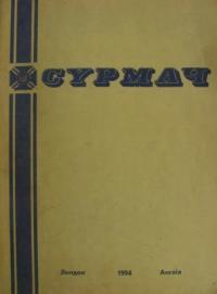 book-4162