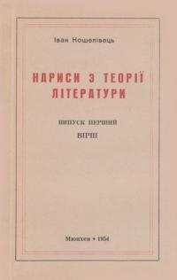 book-4166