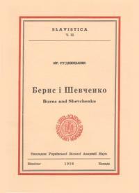 book-4174