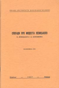 book-4177