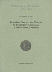 book-4181