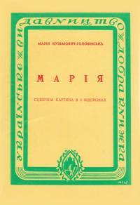 book-4189