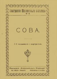 book-4196